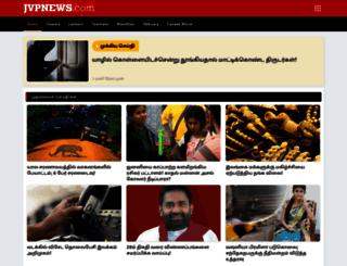 jvpnews.com screenshot