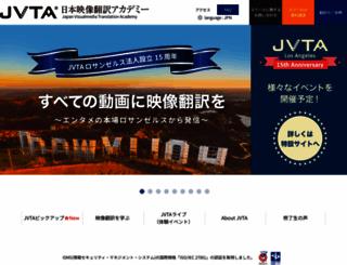 jvtacademy.com screenshot