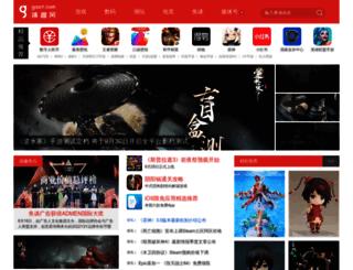 jw2.gao7.com screenshot