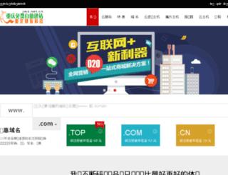 jw35.com screenshot