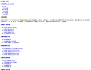 jwbgg.com screenshot