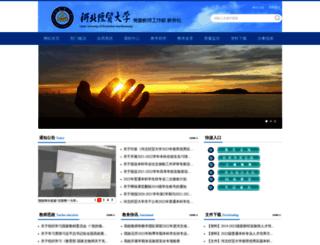 jwc.heuet.edu.cn screenshot