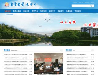 jwc.jsu.edu.cn screenshot