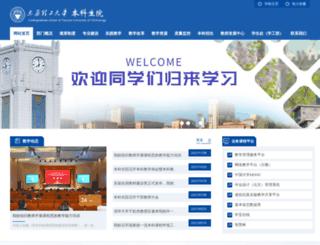 jwc.tyut.edu.cn screenshot
