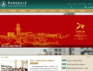 jwc.znufe.edu.cn screenshot