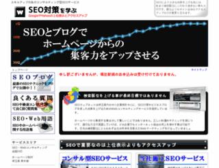 jweb-seo.com screenshot