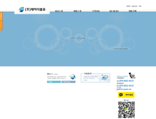 jwkorea.net screenshot