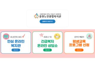jwnoin.org screenshot