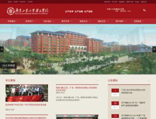 jwxt.hualixy.com screenshot