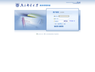 jwxt.njupt.edu.cn screenshot