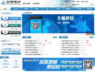 jx-bank.com screenshot