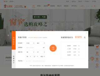 jx.tobosu.com screenshot