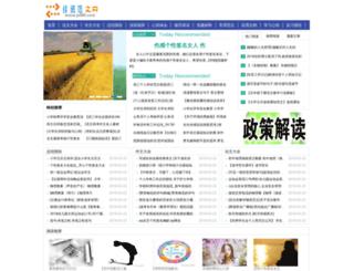jx669.com screenshot