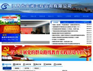 jxalzx.com screenshot