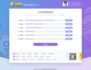 jxb888.com screenshot