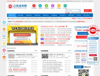 jxcrgk.com screenshot