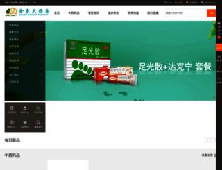 jxdyf.com screenshot