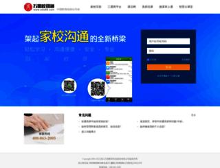 jxhl.winupon.com screenshot