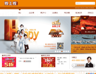 jxhsh.com.cn screenshot