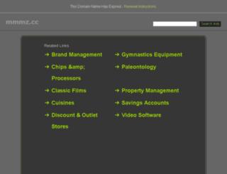 jxsj7.mmmz.cc screenshot