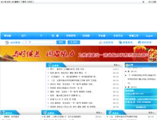 jxsks.com screenshot