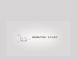jxsz.ebh.net screenshot