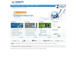 jxweimin.com screenshot