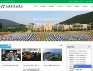 jxxsxx.com screenshot