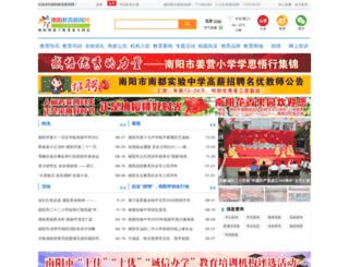 jy.01ny.cn screenshot