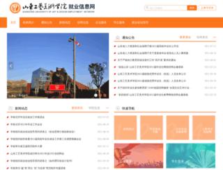 jy.sdada.edu.cn screenshot
