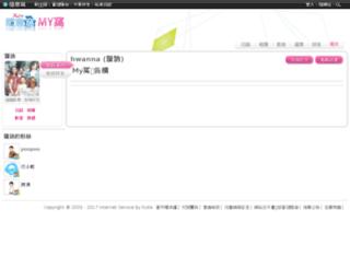 jy.ugo.com.tw screenshot