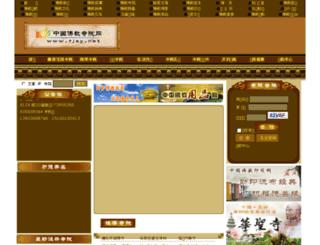 jy.zgfj.cn screenshot