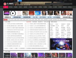jy57.hcdj.com screenshot