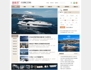 jyacht.com screenshot