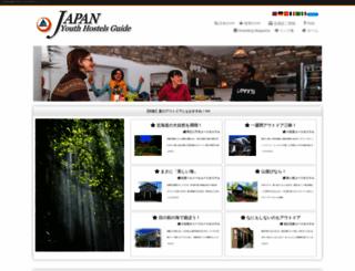 jyh.gr.jp screenshot