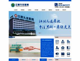 jyjlnk.com screenshot