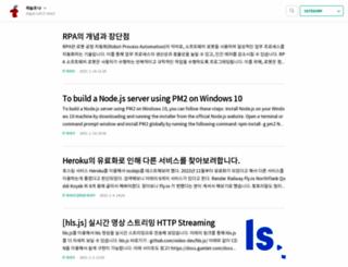 jynote.net screenshot