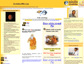 jyotisha.00it.com screenshot