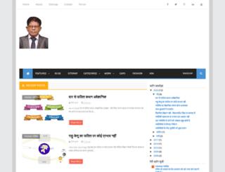 jyotishsachyajhuth.blogspot.com screenshot