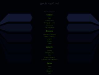 jyouhouya3.net screenshot