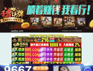 jypfyy.com screenshot