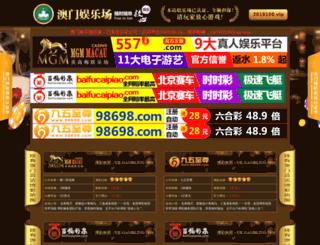jytsyj.com screenshot