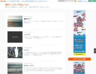 jyubi.hamazo.tv screenshot