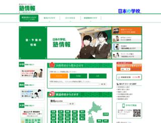 jyuku.js88.com screenshot