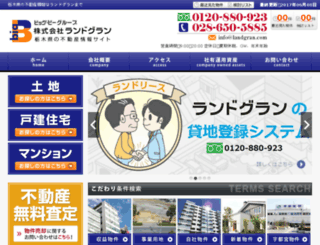 jyutaku-r.com screenshot