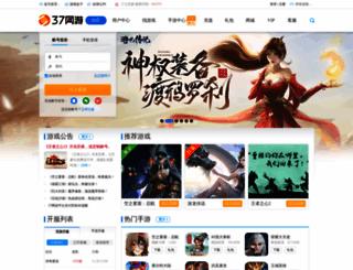 jyzt.37wan.com screenshot