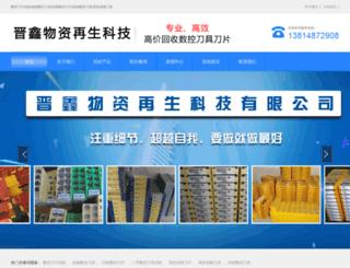 jz3721.com screenshot
