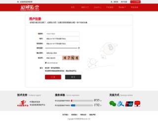 jz5460.com screenshot