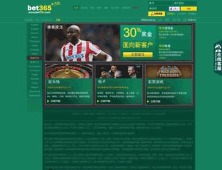 jzfsgs.com screenshot