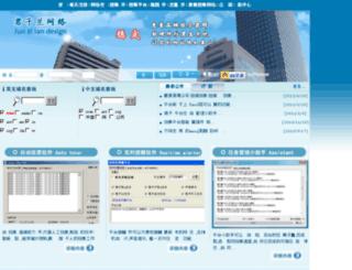 jzl.cc screenshot